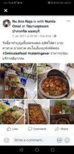 3minutesfood รีวิว