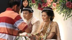 พิธีงานแต่ง